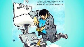 Как установить раковину. Исправляю халтуру слесаря сантехника(, 2014-11-12T14:20:37.000Z)
