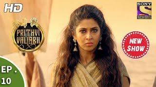 Prithvi Vallabh - Webisode - Ep 10 - 18th February, 2018