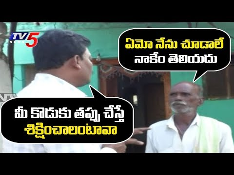 Priyanka Reddy: Accused Shiva's Father Face To Face | TV5 News
