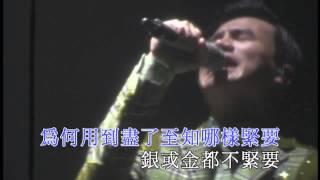 C AllStar - 陀飛輪 (2012 C AllLive 演唱會 HD Live KTV精華版)