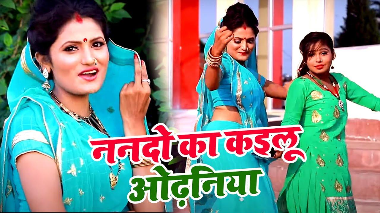 #VIDEO - #Antra_Singh_Priyanka का तहलका मचाने वाला गाना 2020 | ननदो का कइलू ओढ़निया | Bhojpuri Song
