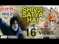 Shivji Satya Hai Shiv Bhajan Edited from movie AB TUMHARE HAWALE WATAN SATHIYO Whatsapp Status Video Download Free