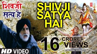 Download lagu Shivji Satya Hai Shiv Bhajan Edited from movie AB TUMHARE HAWALE WATAN SATHIYO