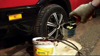 видео Антикор автомобиля - антикоррозийная обработка кузова своими руками