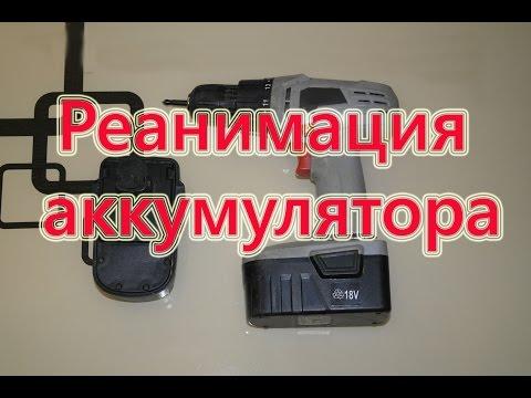 WEB-камера , Ленина - web-