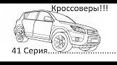 Более 843 объявлений о продаже подержанных бмв х5 на автобазаре в украине. На auto. Ria легко найти, сравнить и купить бу bmw x5 с пробегом любого года.