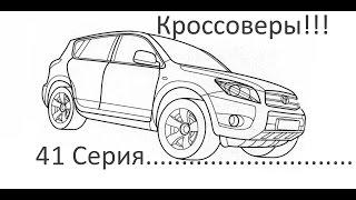Кроссоверы 41 серия - BMW X1 E84