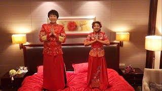 日本太太Alypo回中国办婚礼 纪念Vlog 恋舞 【逃げ恥】恋ダンス  中国ver.【歌って踊ってみた】