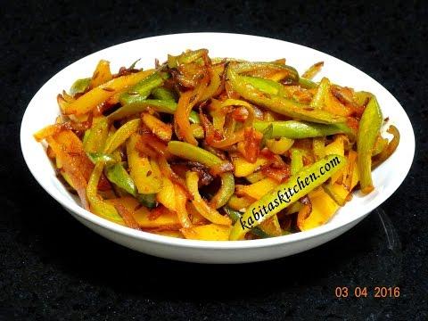 Aloo Parval Fry Recipe-Parwal Aloo ki Sukhi Sabzi-Pointed gourd Sabzi-Quick and Easy Parval Recipe