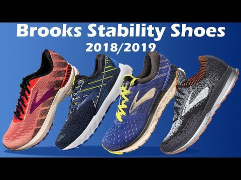 new-brooks-stability-shoes-2018/2019-||-the-running-report