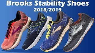 New Brooks Stability Shoes 2018/2019