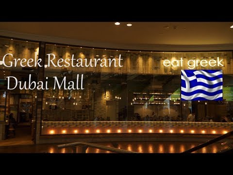 Eat Greek Kouzina Restaurant | Best greek food in Dubai |