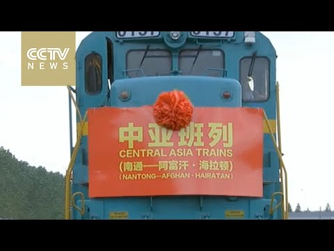 China-Afghanistan railway: Cargo train leaves Nantong on first journey