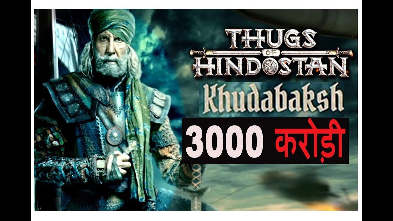 501 Interesting Facts | Thugs of Hindostan | Amitabh | Aamir  | Katrina Kaif | Fatima Sana Shaikh |