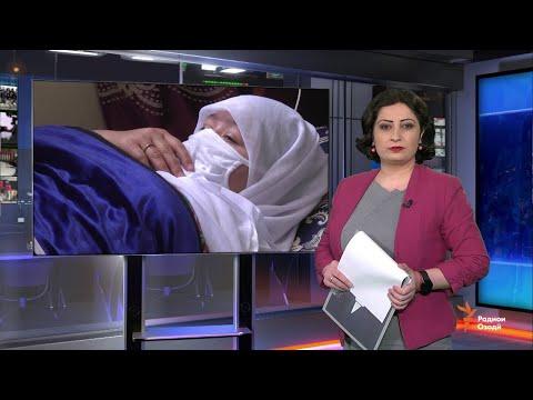 Ахбори Тоҷикистон ва ҷаҳон (05.05.2020)اخبار تاجیکستان .(HD)