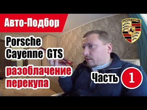 Отзывы об автосалонах Auto Feedback — в Москве и