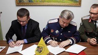 Соглашение между РВИО и СКВРиЗ