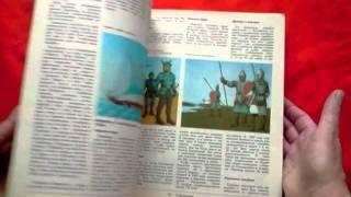 Митяев Анатолий - Книга будущих адмиралов 1979