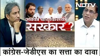 Prime Time with Ravish Kumar, May 15, 2018 | Ravish Kumar's Analysis of Karnataka Conundrum