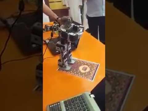 Robot ki namaaz