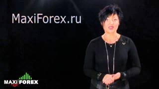 Серебро На Рынке Форекс (Forex) | MaxiForex | МаксиФорекс