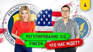видео Процедуры AML (anti-money laundering) и верификация клиентов