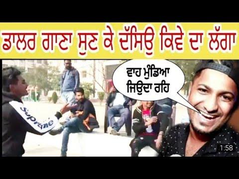 Dollar | G khan | o Dollar gindi a main tare ginda ha| Garry Sandhu songs | By VIP janta