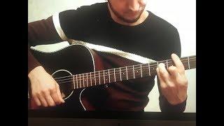 Разбор на гитаре - Закрой за мной дверь ( В.Цой )