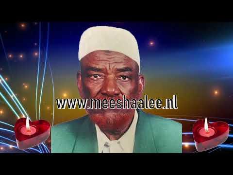 Guyyaa Gootota Oromoo Durii 2018
