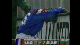 やらかしたジノラ フランスvsブルガリア '94W杯欧州地区予選