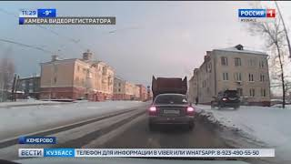 Видео: в Кемерове  водитель дорогого внедорожника едва не задавил человека