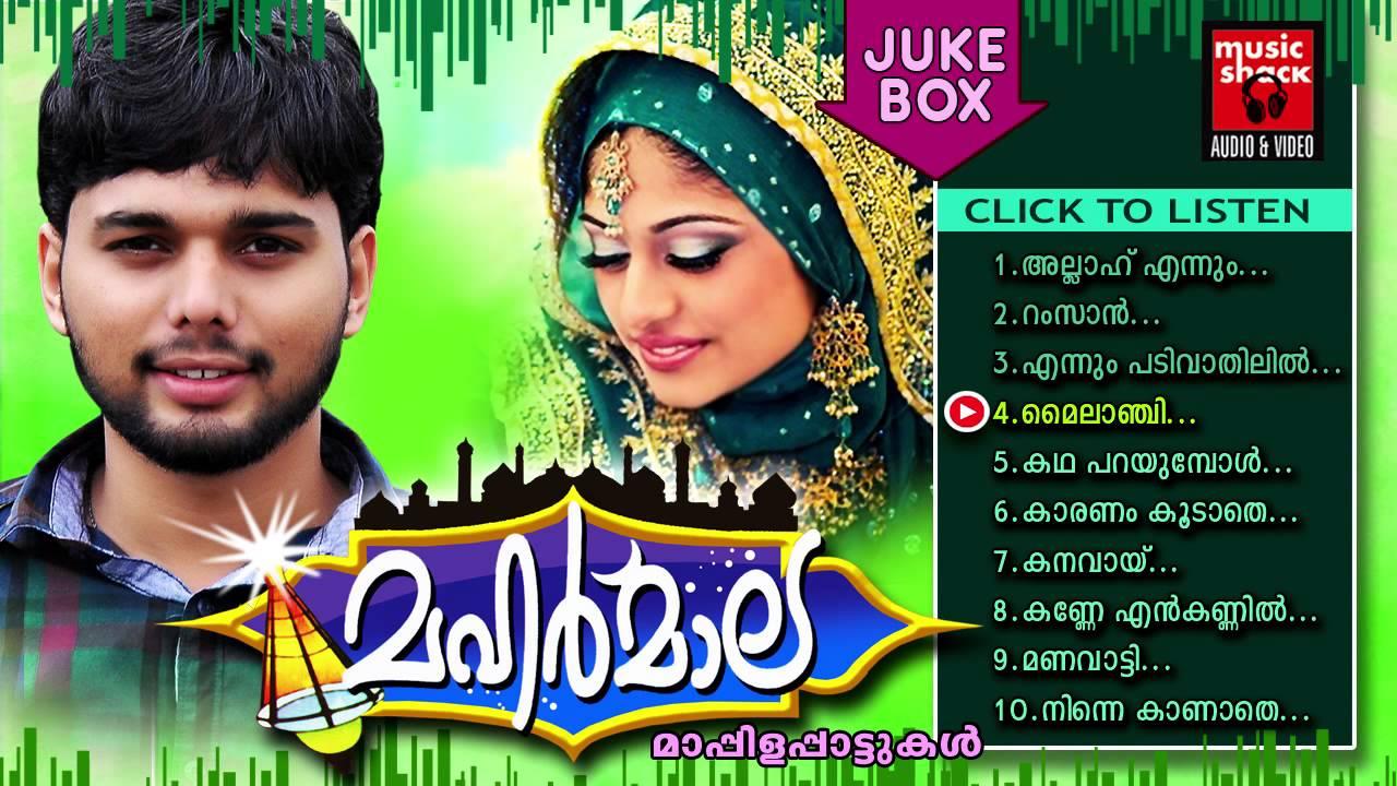 Saleem kodathoor 2013 new hit mappila album song -hamare.