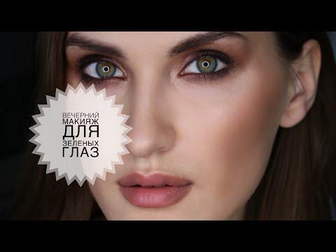 Макияж для глубоко посаженных глаз / как растушёвывать тени? / макияж для зелёных глаз