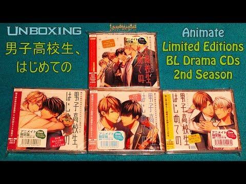 Unboxing 「男子高校生、はじめての」 (アニメイト限定盤) [2nd Season] Drama CDs {YAOI NR-18}