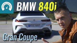 BMW 8 Gran Coupe 840i.  Прощай, 6 Series!  Тест-драйв БМВ