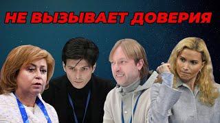 Буянова не взяла в ЦСКА тренера Розанова ушедшего от Тутберидзе к Плющенко