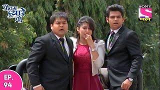Pritam Pyare Aur Woh - प्रीतम प्यारे और वो - Episode 94 - 14th December 2016