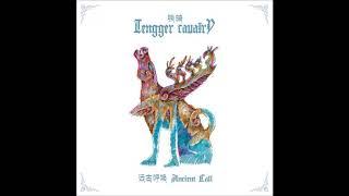 Tengger Cavalry - Ancient Call (Original Mix) [Full Album]