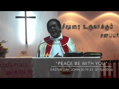 "Easter 2016 - ""Peace be upon you (John 20: 19-23)"