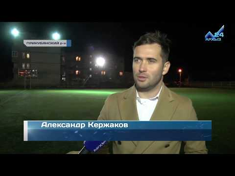 Лучший бомбардир в истории сборной России по футболу  Александр Кержаков посетил КЧР