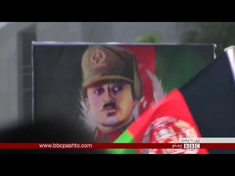 BBC Pashto TV Naray Da Wakht 18 August 2016