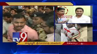 Restaurant owner Harshavardhan on Jagan attacker Srinivas - TV9