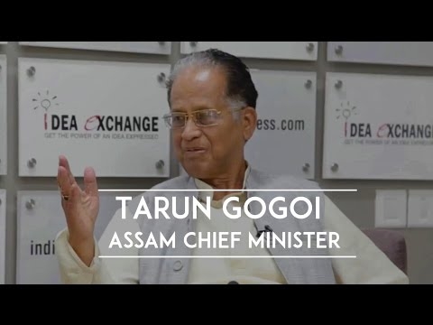 Idea Exchange With Tarun Gogoi