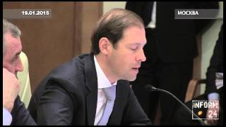 Мантуров: Программа по производству лекарственных субстанций будет выполняться раньше срока