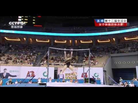 [ 完整赛事 ]  2013年第十二届全运会女子体操团体决赛(二)