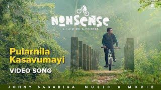 Pularnila Kasavumayi Video Song  Nonsense  Rinosh George  MC Jithin  Johny Sagariga