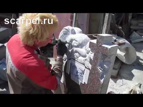 """Вырезание барельефа """"Angel"""" из камня"""