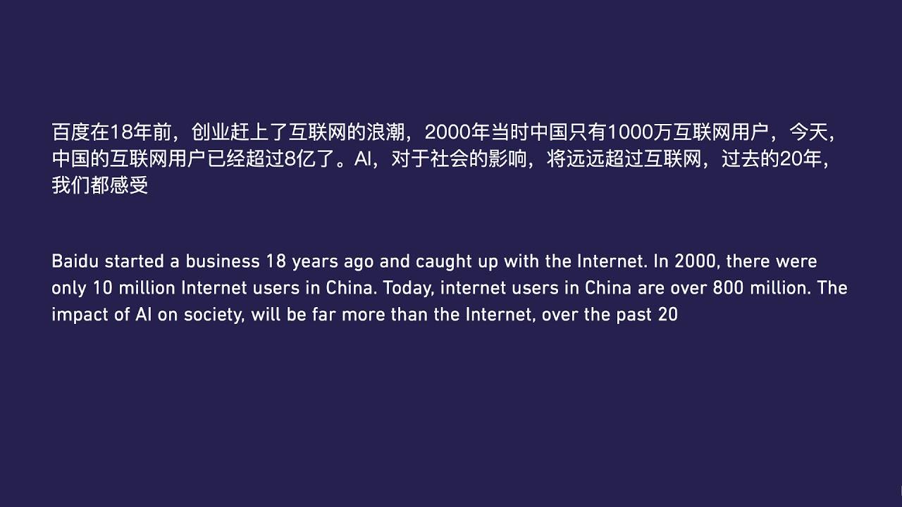 Baidu launches simultaneous language translation AI
