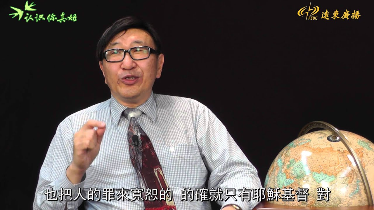 梁燕城博士專訪 - YouTube