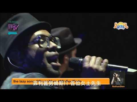 火星人布魯諾Bruno Mars _ 懶人之歌The Lazy Song - LIVE【中文字幕】